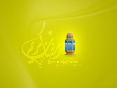 رسائل رمضان 2013 - مسجات رمضانية 1434