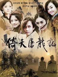 Xem Phim Tân Ỷ Thiên Đồ Long Ký 2012