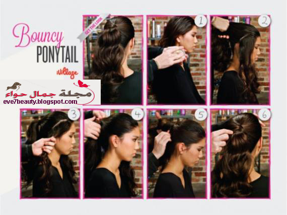 10 ستايلات لتسريحة ذيل الحصان الصيفية الأنيقة بالخطوات المصورة ponytail tutorial