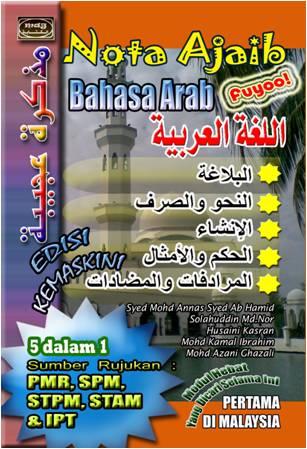 NOTA AJAIB BHS ARAB (HABIS STOK)