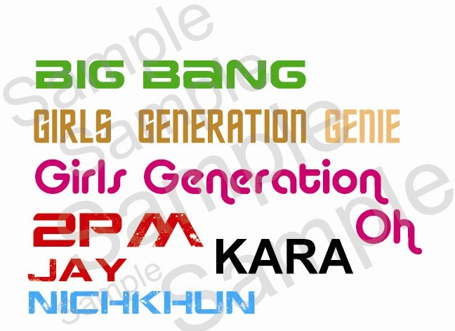 The gallery for --> Kpop Logo Font