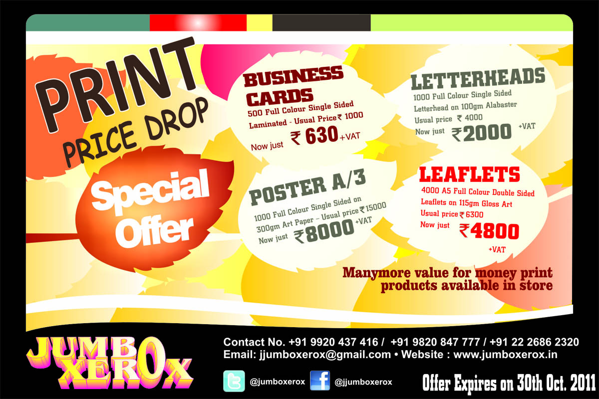 Offset printing visiting card printing letter head printing offset printing visiting card printing letter head printing leaflet printing printing service in mumbai reheart Images