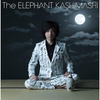 THE ELEPHANT KASHIMASHI (エレファントカシマシ) - Zureteruhoga Ii (ズレてる方がいい) (Download Mp3)