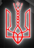 Archon Endgame H++Logo