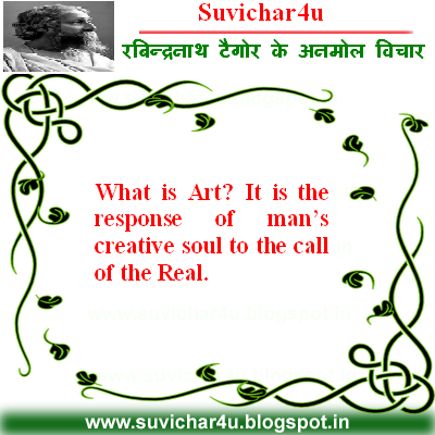 What is art? It is the responese
