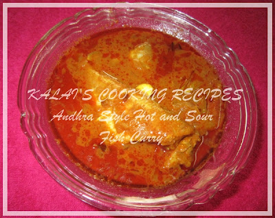 Andhra Style Hot and Sour Fish Curry