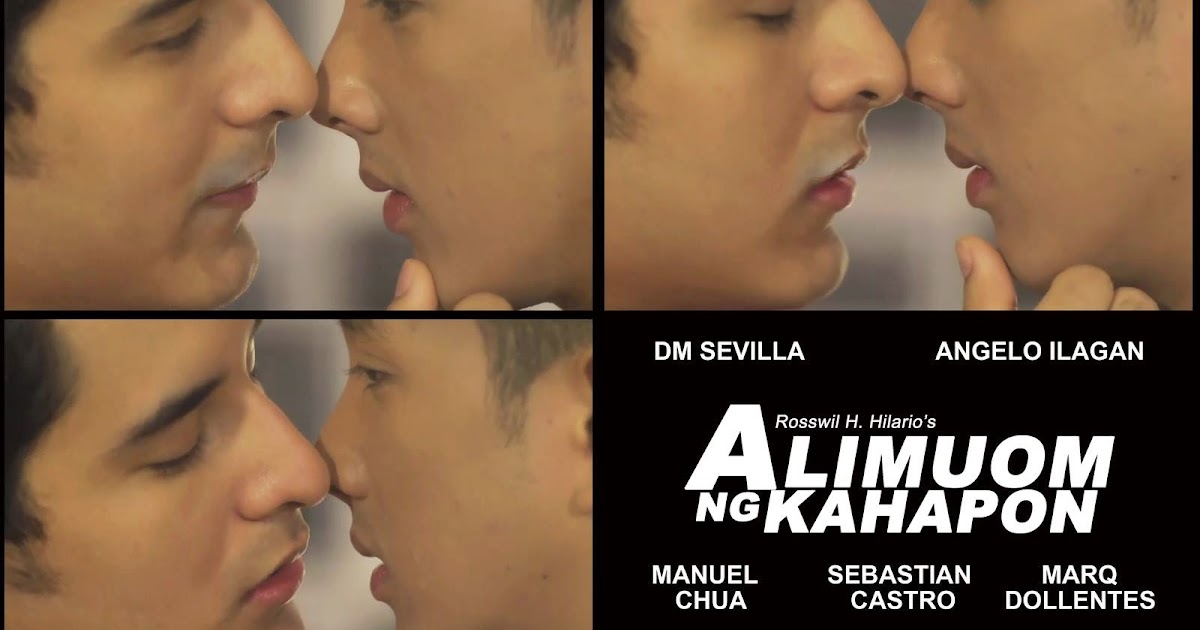 Alimuom Ng Kahapon Full Movie 25