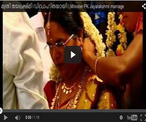 Minister Jayalakshmi Marriage Video