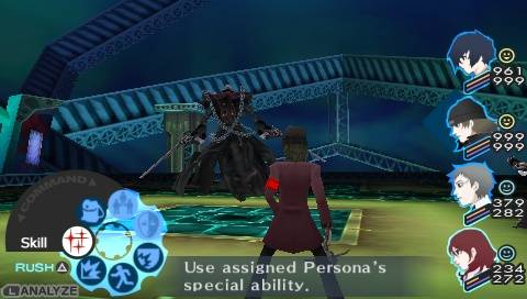 Persona 3 PSP ISO Game Download - Shin Megami Tensei