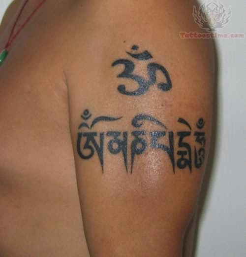 Tibetan Tattoo: Tattoo Gallery For Men: Tibetan Bicep Tattoo