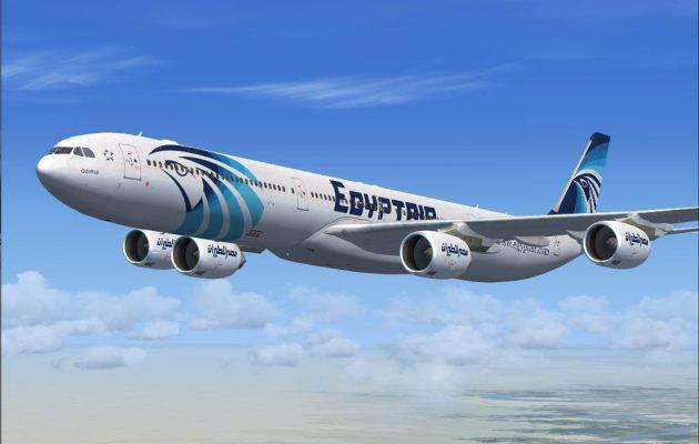 Αγνοείται αεροσκάφος της Egyptair που πετούσε πάνω από τη Μεσόγειο