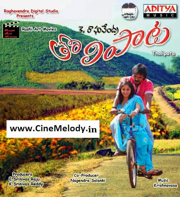 Tholipata Telugu Mp3 Songs Free  Download  2009