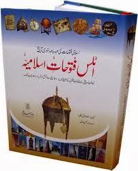 http://books.google.com.pk/books?id=eItIAgAAQBAJ&lpg=PA1&pg=PA1#v=onepage&q&f=false