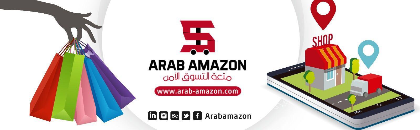 متجر امازون العرب