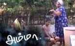 amma Amma   Jaffna Song