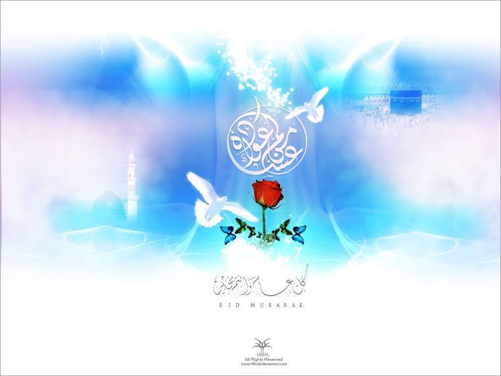 http://4.bp.blogspot.com/-YpnmdPvJ_I8/UNky1AHxUYI/AAAAAAAANCA/6kg8PUiLXfs/s1600/Islamic_Wallpapers_1271.jpg
