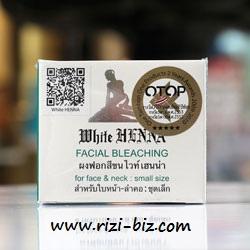 http://4.bp.blogspot.com/-Ypqy__LXvrQ/UNG4VHZf26I/AAAAAAAAFaU/ZDSdPw8zjl4/s1600/Face-Bleaching_250x250.jpg