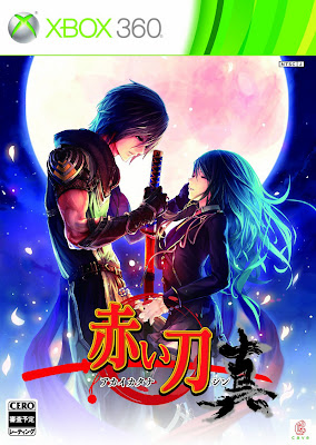Akai Katana Shin XBOX360 REGION FREE
