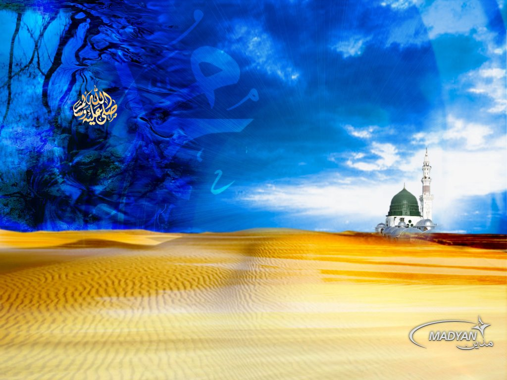 Islamic Background DesignIslamic Background