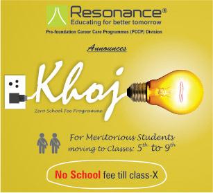 Khoj : Zero School Fee Programme