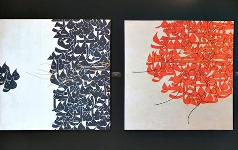 Contemporary calligraphy Islamic Arts Museum Kuala Lumpur