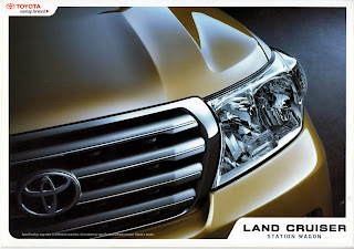 brosur land cruiser