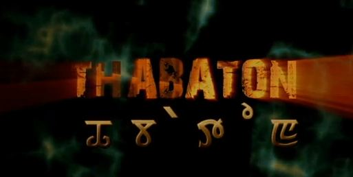 Thabaton - Full Manipuri Movie