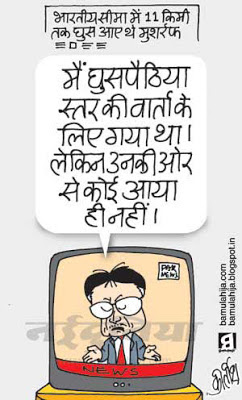 india pakistan cartoon, Terrorism Cartoon, kargil war, parvez musharraf cartoon