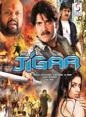 Naya Jigar (2007) Hindi Dubbed Movie - Moviez55jigar full movies