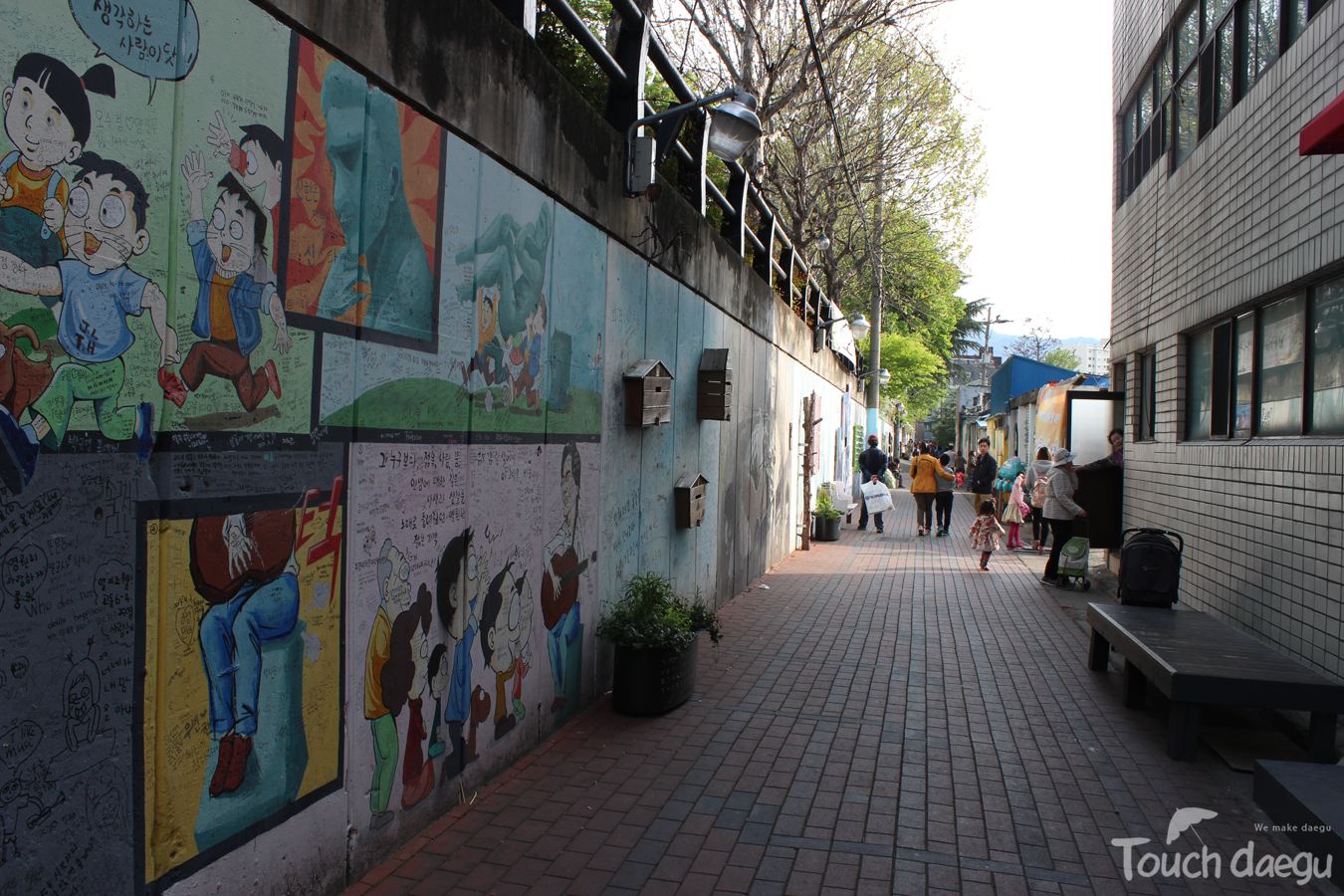 Kim Gwang-Seok road _ Daegu stamp trail