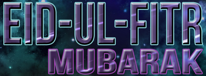 Eid Mubarak 2013 Facebook Timeline Covers