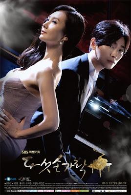 Five Fingers Korean Drama 2012