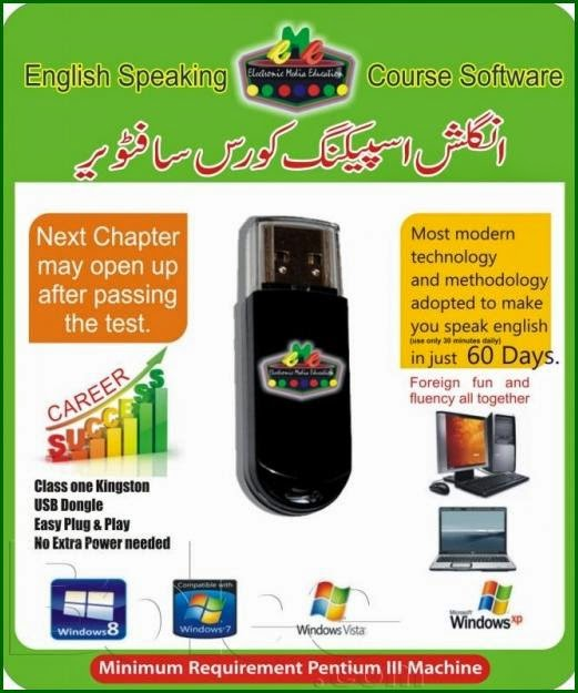 English Learning USB in Pakistan