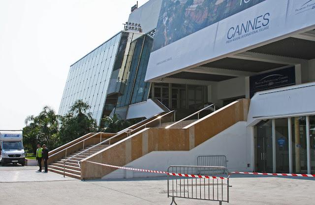 Канны-Кино-Зал