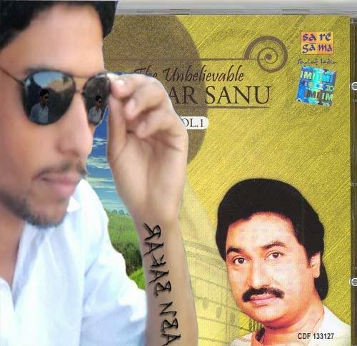 Download Title Song Of Bepanah By Rahul Jain: Kumar Sanu Songs Download Free Bollywood Hindi Mp3 Songs