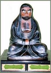 . My Daruma Sensei .