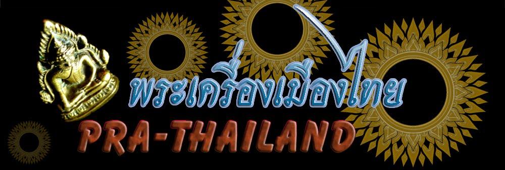 PRA-THAILAND