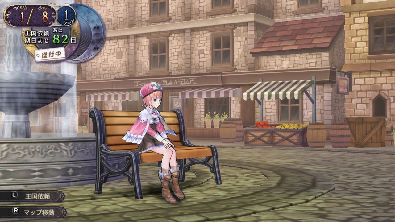 atelier rorona plus rated r in i am angry hey parents this game is pure evil clearly