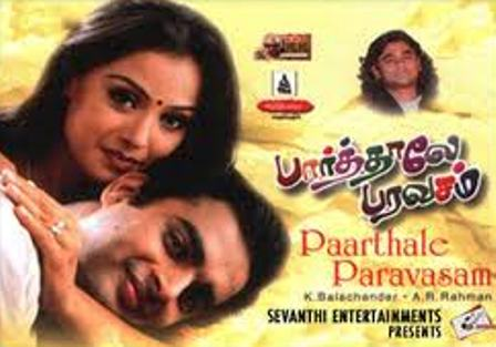 Watch Parthale Paravasam (2001) Tamil Movie Online