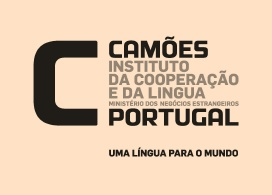 Centro Cultural do Instituto Camões - Vigo