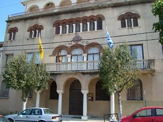 Σχολείο βυζαντινής μουσικής απο την Ιερά Μητρόπολη