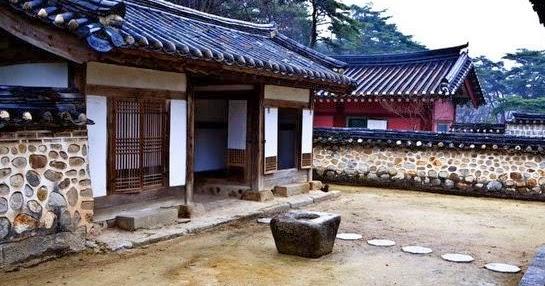 contoh desain halaman rumah ala tradisional korea desain
