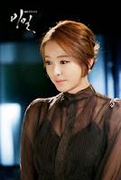 Shin Se Yeon