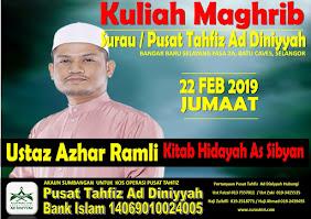 Kuliah Maghrib 22 Februari 2019