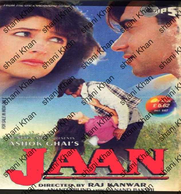 O Meri Jaan Song Download: Bollywood Music A To Z Cds. Visit To Download Http