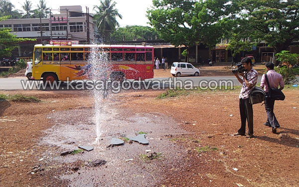 Water authority, Employees, Kasaragod, Natives, Vidya Nagar, Thalangara, Pulikunnu, Office, Kerala, Kerala News, International News