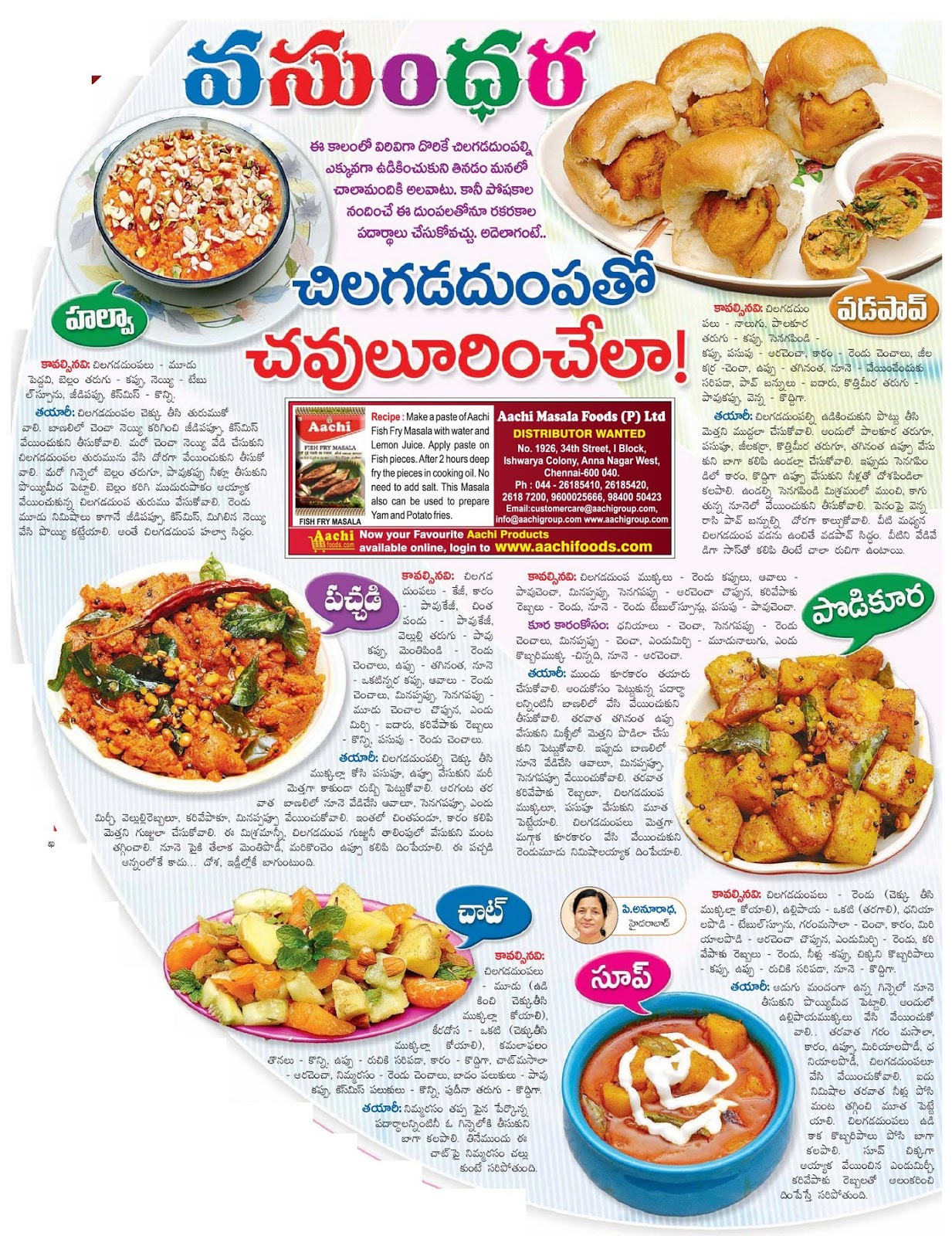 2015 telugu recipescurries makingvantalu for best view hover the cursor on image or click on image and zoom forumfinder Image collections