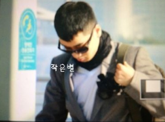 BIGBANG at Incheon Airport to Taiwan