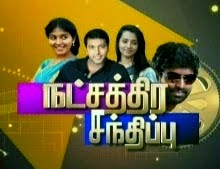 Kalaignar Tv Independence Day Special Interview With Jayam Ravi, Trisha, Anjalai, Soori And Director Suraj 15th August 2014 Full Program Show 15-08-2014