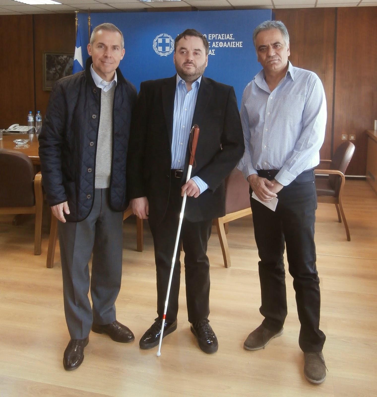 Συνάντηση με τον υπουργό Εργασίας κ. Πάνο Σκουρλέτη για το θέμα της μη μοριοδότησης ανέργων με αναπηρία στην πρόσκληση του ΟΑΕΔ